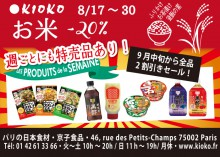 pub-kioko-394