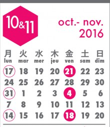 frj-calender_16-10-11_2