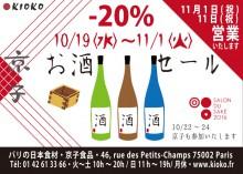pub-kioko-398
