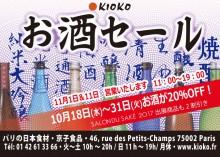 pub-kioko-421
