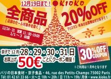 pub-kioko-425
