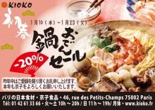 pub-kioko-426