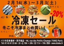 pub-kioko-428