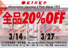 pub-kioko-430