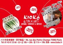 pub-kioko-437